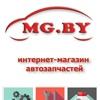 АВТОЗАПЧАСТИ   Интернет-магазин MG.BY