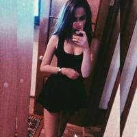 Анастасія Климаш