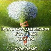 Фото Светланы Васюниной