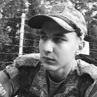 Фото профиля Андрея Воронюка