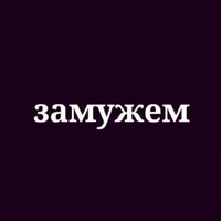 Фото Умм-Асии Муслимки ВКонтакте