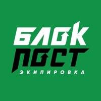 blokpost_shop