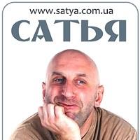Логотип Сатья Официальная группа