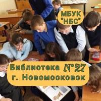 Фотография Жанны Библиотековой