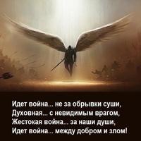 Фото Натальи Чупровой