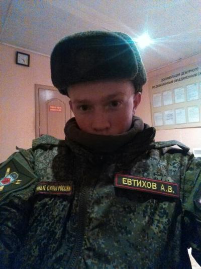 Антон, 21, Minusinsk
