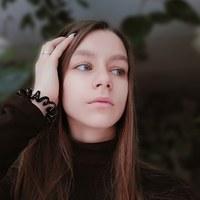 Фотография страницы Дианы Тараненко ВКонтакте