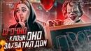 Di Diana   Москва   0