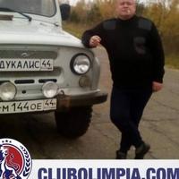 Сергей Томченко