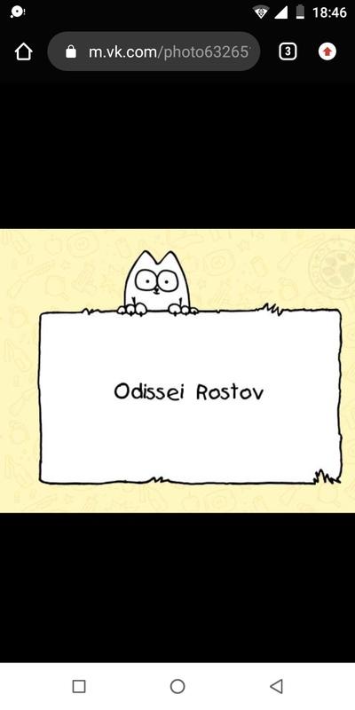 Odissei Rostov