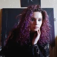 Фотография Валерии Илларионовой