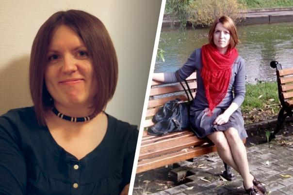 Екатеринбурженка Ксения весила 75 килограммов и мн...