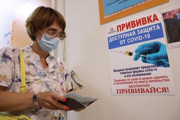 Нижегородцы не могут попасть в пункты вакцинации о...