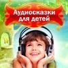 Василиса Сказкина
