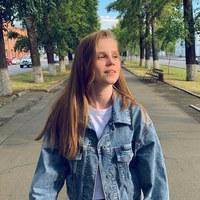 Личная фотография Златы Звягинцевой ВКонтакте