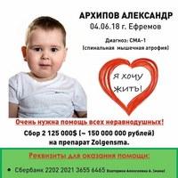 Ася Жумагелдиева