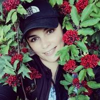 Фотография Екатерины Пакиньчереды ВКонтакте