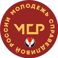 Логотип МСР. Удмуртия.