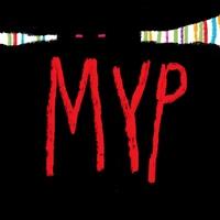 Логотип МУР