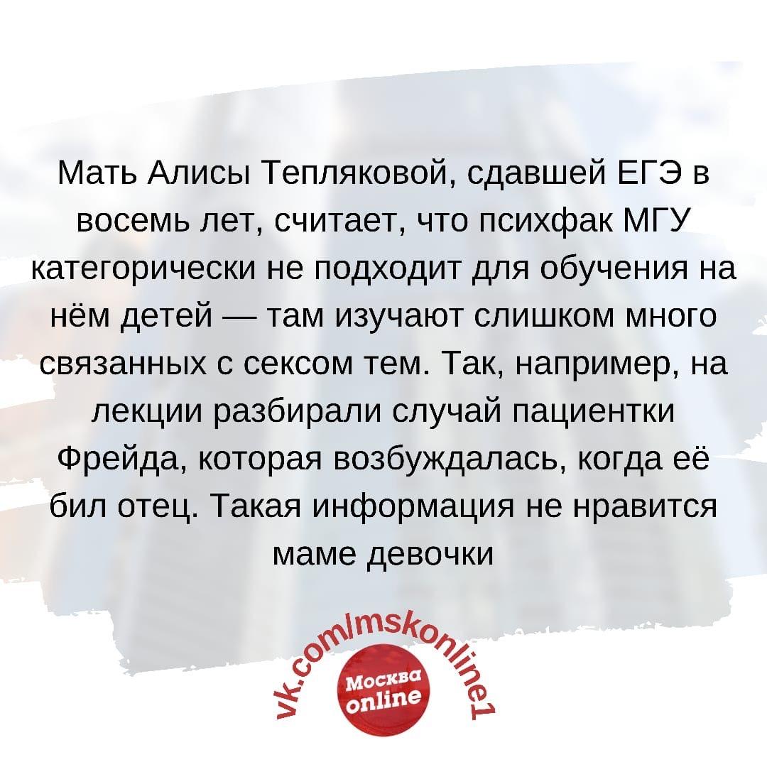 Пост Москвича номер #536547