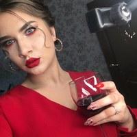 Фотография Юлии Клыниной ВКонтакте