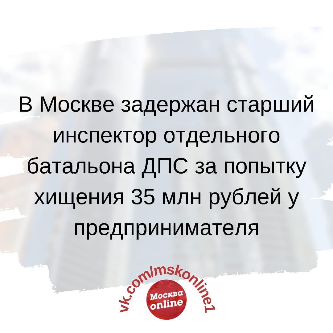 Страж порядка получил информацию о возбуждении уголовного дела о незаконной банковской деятельности в отношении экс-директора коммерческой организации.