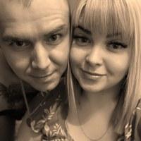 Личная фотография Екатерины Викторовой