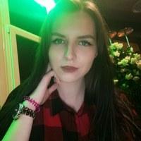 Фотография профиля Анны Клеймёновой ВКонтакте
