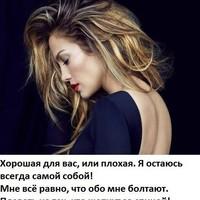 Истерина Екатерина (Поздеева)