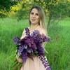 Кристина Турбаба