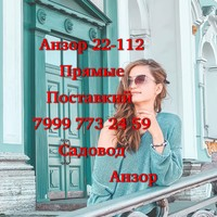 Анзор Азиз