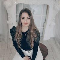 Анастасия Щегольская