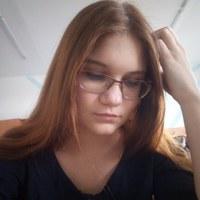 Личная фотография Наташи Цецохо ВКонтакте