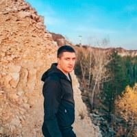 Фотография анкеты Алексея Савельева ВКонтакте