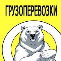 Фотография Ивана Прозорова ВКонтакте