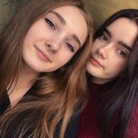 Фотография профиля Дарьи Буньковы ВКонтакте