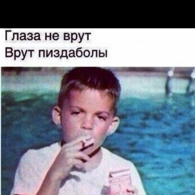 Максим Тихонов