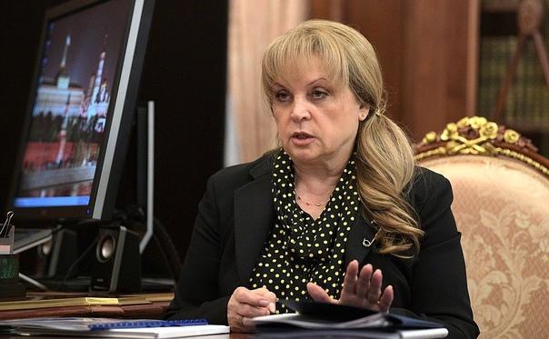 Элла Памфилова заявила о 8 вбросах в России. В Сам...
