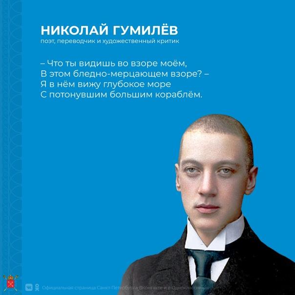 В Петербурге появится памятник одному из самых мужественн...