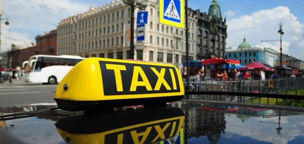 Ездить на такси в России станет спокойнее, но доро...