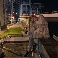Личная фотография Василисы Рогалёвы