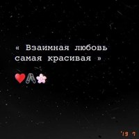 Фотография профиля Камилы Сайхановой ВКонтакте