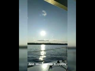 """РОМАНТИЧЕСКОЕ СВИДАНИЕ НА ПАРУСНОЙ ЯХТЕ    """"Фриссон""""   Пермь"""