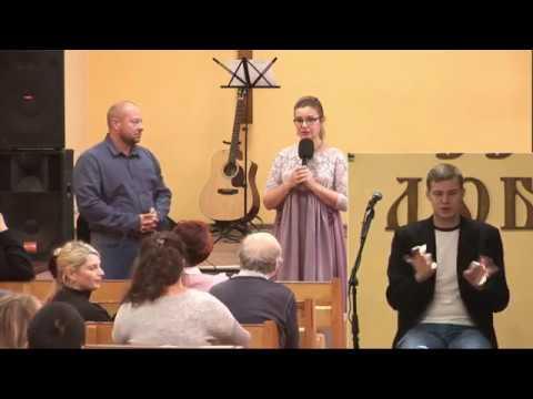 Свидетельство: Наталья Абашкина и Виталий Пронин, презентация песни с нового альбома