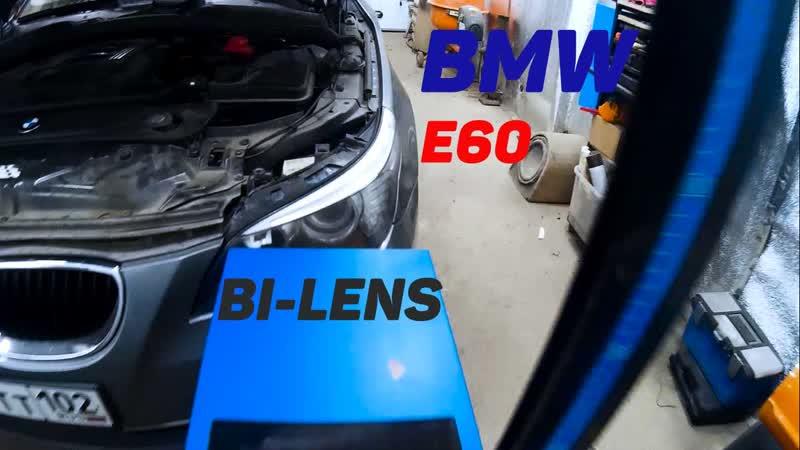 BMW_E60_Bi-Lens