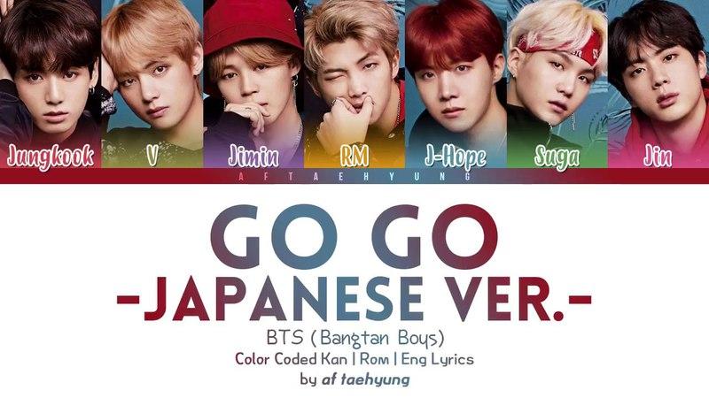 BTS - GO GO - Japanese Version - (Color Coded Lyrics/Eng/Rom/Kan)