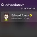 Эдвард Атева фото #7