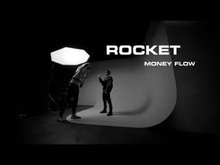 🎥 Премьера клипа! ROCKET – «Money Flow» [Рифмы и Панчи]
