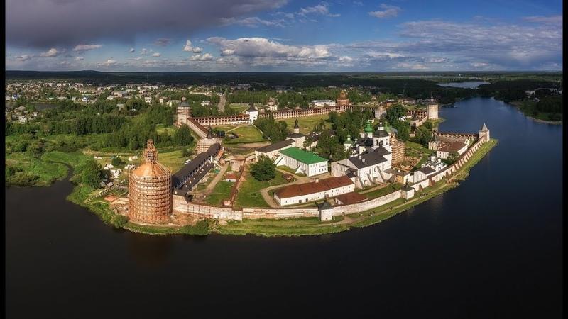 Кирилло-Белозерский монастырь с высоты г.Кириллов Dji mavic pro