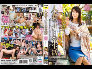 Sawamura Reiko [MOND-182]{Порно Хентай Hentai Javseex  Porno Brazzers Married Woman Milf Mature Mother Аниме Anime}